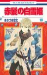 Akagami no Shirayukihime - 赤髪の白雪姫, Vol. 10 - Sorata Akizuki