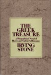 The Greek Treasure - Irving Stone