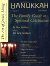 Hanukkah, 2nd Edition: The Family Guide to Spiritual Celebration (The Art of Jewish Living) - Ron Wolfson, Joel Lurie Grishaver