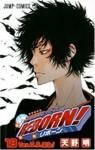 Reborn! Volume 18: Ver.V.R. Arrives! - Akira Amano (天野 明)