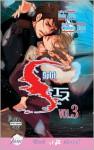 S, Volume 03: Split - Saki Aida, Chiharu Nara
