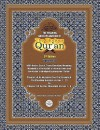 The Meaning and Explanation of the Glorious Qur'an (Vol 10) 2nd Edition - Muhammad Saed Abdul-Rahman