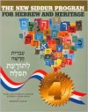 The New Siddur Program for Hebrew and heritage - Pearl G Tarnor, Norman Tarnor, Roberta Osser Baum