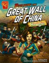 Building the Great Wall of China: An Isabel Soto History Adventure (Isabel Soto Adventures) - Terry Collins