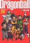 ドラゴンボ-ル完全版 [Doragonbōru] 29 - Akira Toriyama