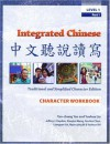 Integrated Chinese: Level 1, Part 1 (Traditional & Simplified Character) Character Workbook - Tao-Chung Yao, Yuehua Liu, Nyan-Ping Bi, Yea-Fen Chen, Liangyan Ge, Yaohua Shi, Xiaojun Wang, Jeffrey J. Hayden