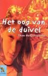 Het oog van de duivel - Theo Hoogstraaten
