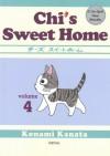 Chi's Sweet Home: Volume 4 by Kanata Konami (2010) Paperback - Kanata Konami
