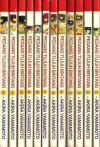 Pedang Tujuh Bintang, Bundled/Boxed Volume 1-12 - Akira Yamamoto, Said Mirza, Samir, M. Gunarsah
