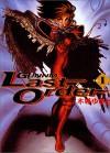 Gunnm Last Order, Tome 1 - Yukito Kishiro