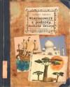 Wierszownik z podróży dookoła świata - Łukasz Dębski