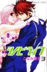 Shinobi Raifu 3 - Shōko Konami