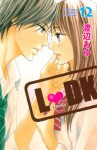 L-DK, Vol.12 - Ayu Watanabe
