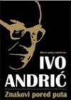 Znakovi pored puta - TP - Ivo Andric
