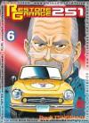 Restore Garage 251 Vol. 6 - Ryuji Tsugihara