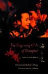 The Sing-song Girls of Shanghai (Weatherhead Books on Asia) - Han Bangqing, Eileen Chang, Eva Hung