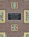 Celtic Knots: Mastering the Traditional Patterns (Celtic Design) - Aidan Meehan