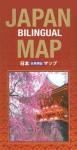 Japan Bilingual Map - Kodansha International, Kodansha America Inc