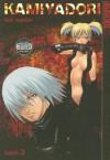 Kamiyadori: Volume 3 - Kei Sanbe