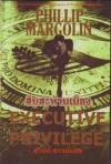 สืบสะท้านเมือง - Phillip Margolin, สุวิทย์ ขาวปลอด