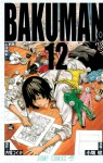 バクマン。 12 (コミック) - Tsugumi Ohba