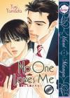 No One Loves Me - Yugi Yamada