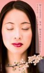 Miłość na marginesie - Yoko Ogawa, Maria Nowak, Anna Horikoshi