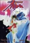 New Vampire Miyu, Vol. 01 - Narumi Kakinouchi, Toshihiro Hirano