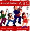 Jewish Holiday ABC - Malka Drucker, Rita Pocock