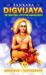 Sankara Digvijaya - Swami Tapasyananda