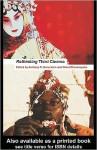 Rethinking Third Cinema - Wimal Dissanayake, Sumita S. Chakravarty
