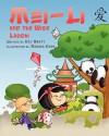 Mei Li and the Wise Laoshi - Kay Bratt, Monika Vass