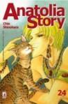 Anatolia Story 24 - Chie Shinohara, Claudia Peter