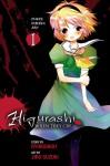 Higurashi When They Cry: Curse Killing Arc, Vol. 1 - Ryukishi07, Jiro Suzuki, Alethea Nibley, Athena Nibley