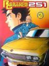 Restore Garage 251 Vol. 2 - Ryuji Tsugihara