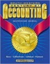 Century 21 Accounting: Multicolumn Journal Approach, Chapters 1-17 - Kenton E. Ross, Mark W. Lehman, Claudia B. Gilbertson