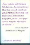 Der Meister und Margarita - Mikhail Bulgakov