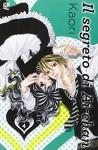Il segreto di Ai-chan: 4 - Kaori