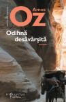 Odihnă desăvârşită - Amos Oz, Marlena Braester