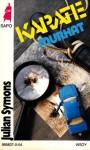 Karatemurhat - Julian Symons