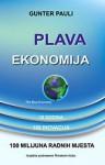 Plava ekonomija: 10 godina, 100 inovacija, 100 milijuna radnih mjesta - Gunter Pauli, Aleksandra Barlović