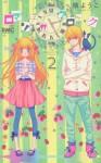 Romantica Clock, Vol. 02 - Youko Maki