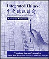 Integrated Chinese, Level 1, Part 1: Character Workbook (Traditional Character Edition) - Yuehua Liu, Tao-Chung Yao