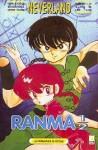 Ranma ½, Vol. 41 - Rumiko Takahashi