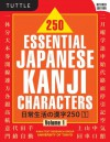 250 Essential Japanese Kanji Characters Volume 1 Revised Edition - Kanji Text Research Group Univ of Tokyo, Kanji Text Research Group Univ of Tokyo