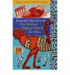 The Kalahari Typing School For Men (Penguin Readers Simplified Text) - Alexander McCall Smith