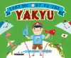 Take Me Out to the Yakyu - Aaron Meshon