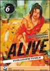 Alive. Evoluzione finale: 6 - Tadashi Kawashima, Adachitoka