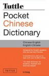 Tuttle Pocket Chinese Dictionary: Chinese-English English-Chinese - Li Dong