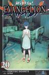 Evangelion #20 - Yoshiyuki Sadamoto, Gainax, Agustín Gómez Sanz